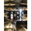 DW *Factory B-Stock* Collector's series 8x14 Black Nickel Over Brass Snare Drum